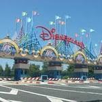 How To Avoid Going Goofy At Disneyland
