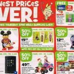 2012 Toys R Us Black Friday Sale