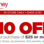 JCPenney: $10 off $25 Coupon (Includes Clearance items)